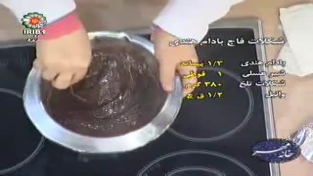 16-03-2012 شیرینی حاج بادام-خانم جمشیدیان.rm