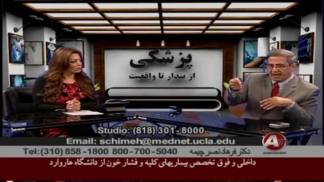 لرزش دست دکتر فرهاد نصر چیمه Hand Tremor Dr Farhad Nasr Chimeh