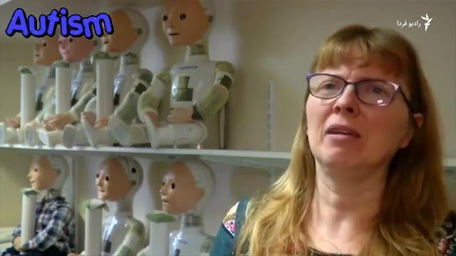 ربات انساننما به کمک کودکان اوتیستیک می آید(کاسپار توانسته به کودکان مبتلا به اوتیسم کمک کند)