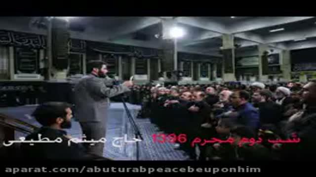 ورود کاروان امام حسین (ع) به کربلا (مقتل)حاج میثم مطیعی