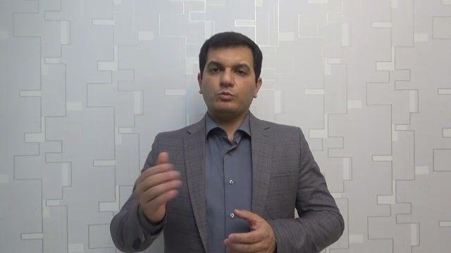 مهدی سیاح نیا - معرفی فعالیت های مرکز مشاور نوین مدیران