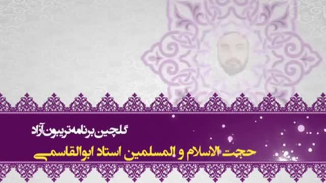 کوفه مرکز خلافت حضرت علی علیه السلام