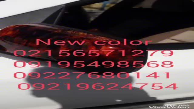 آموزش ساخت دستگاه هیدروگرافیک02156571279نیوکالر
