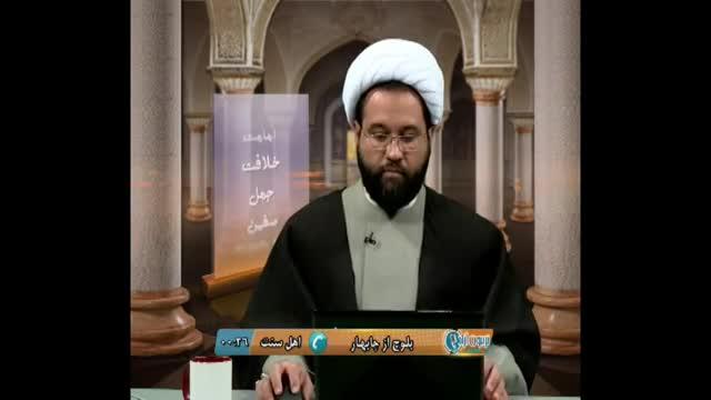 تفاوت وهابیت با اهل سنت در چیست؟