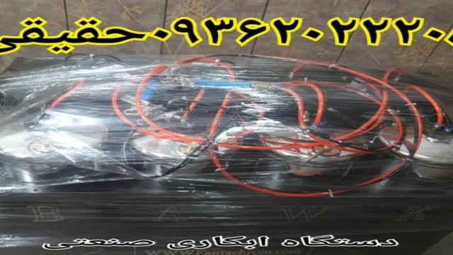مخمل پاش-دستگاه مخمل پاش-آبکاری رنگی 09362022208