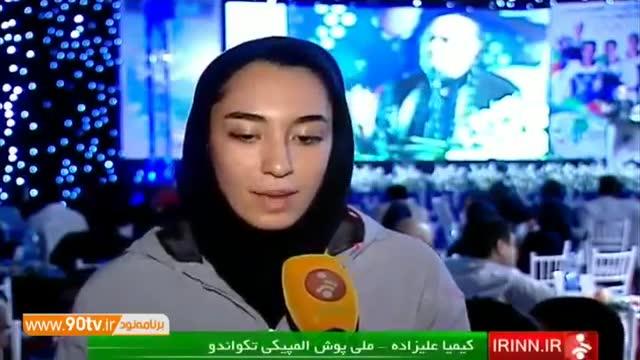 حواشی مراسم بدرقه تکواندوکاران المپیکی ایران