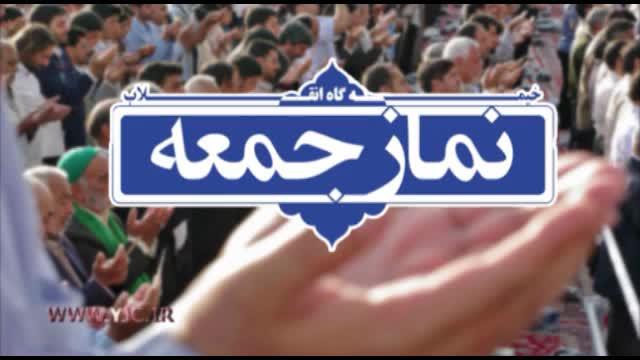 حاشیه سازی یک زن نمازگزار با حضور در صف نخست نماز جمعه تهران