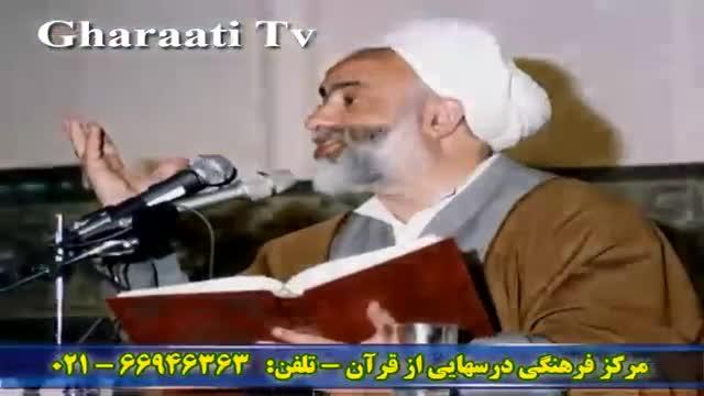 قرایتی / اهمیت و جایگاه قرآن، کتاب زندگی انسان