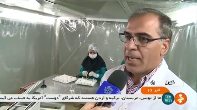Iran made Laboratory Egg cutting machine ساخت دستگاه برش زدن تخم مرغ برای آزمایشگاه ایران