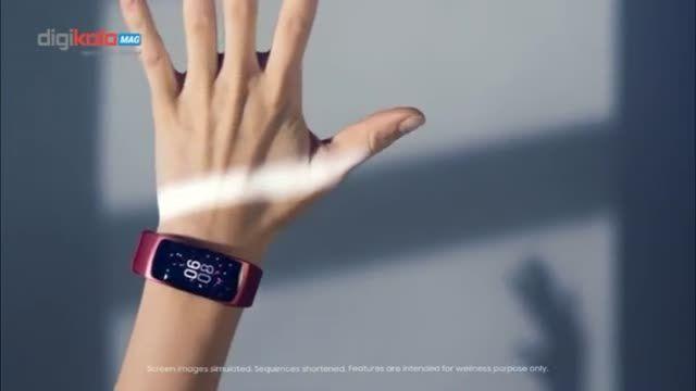 تیزر تبلیغاتی مچبند ورزشی Gear Fit 2