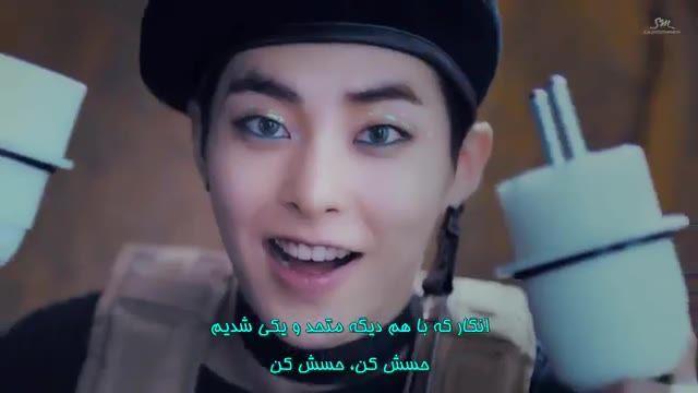 موزیک ویدیو POWER از اکسو جونم با زیرنویس فارسی چسبیده+ توضیخات