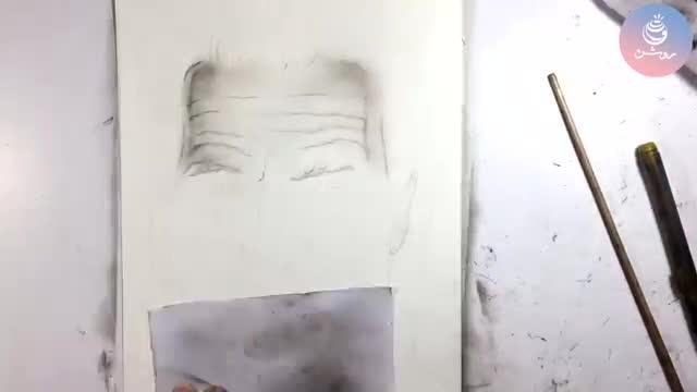 آموزش سیاه قلم چهره با زغال