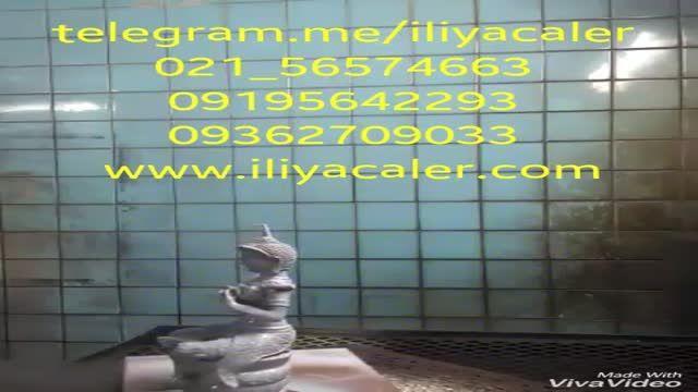 دستگاه فوق حرفه ای آبکاری پاششی فانتاکروم09384086735ایلیاکالر