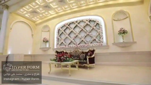 HYPERFORM   طراحی تالار عروسی   ساخت تالار عروسی   طراحی نورپردازی تالار عروسی