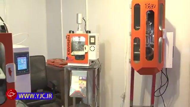 رتبه چهارم ایران در صنعت نانو و رشد چشمگیر نانوتکنولوژی در ایران