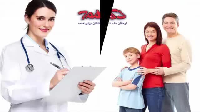 سلامت کلیه kidney health