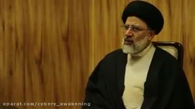کلیپ جنجالی رییسی خطاب به روحانی: حسن روحانی از امام رضا سیلی خواهد خورد !