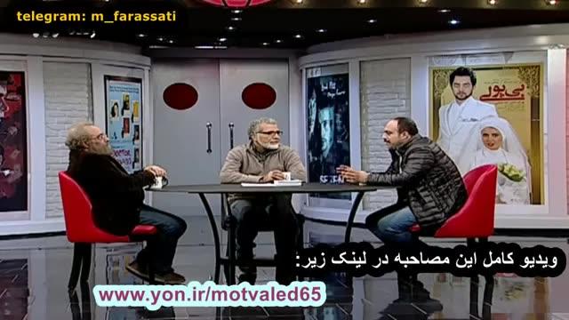 خلاصه نقد متولد 56 با حضور مسعود فراستی و مجید توکلی در برنامه هفت/ فیلم اولی های نقد پذیر