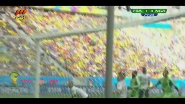 گلهای بازی فرانسه به نیجریه