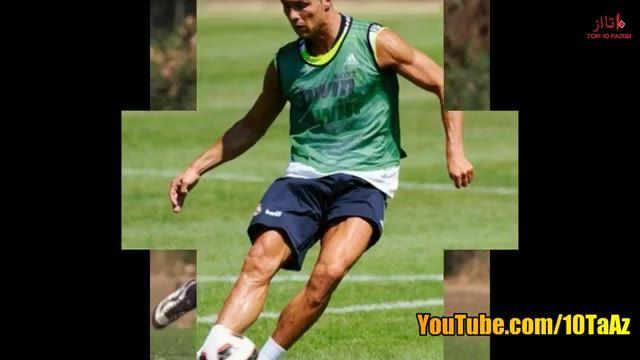 زندگینامه کریستیانو رونالدو (بیوگرافی) - Cristiano Ronaldo