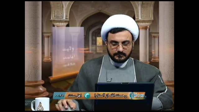 آیا شیعیان اهل سنت را حرامزاده می دانند؟!!!