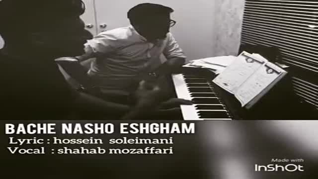 Shahab mozaffari bache nasho eshgham live - اجرا زنده شهاب مظفری بچه نشو عشقم
