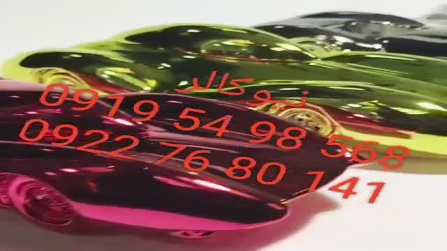 دستگاه پاششی آبکاری فانتاکروم 02156571279 نیوکالر