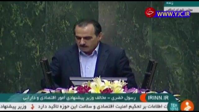 شوخی جالب نماینده مجلس با تورم و رکود بازار ایران