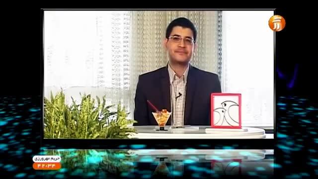 اصول ششگانه حفظ تندرستی در طب سنتی ایران ( دکتر ابراهیم خادم متخصص طب سنتی)