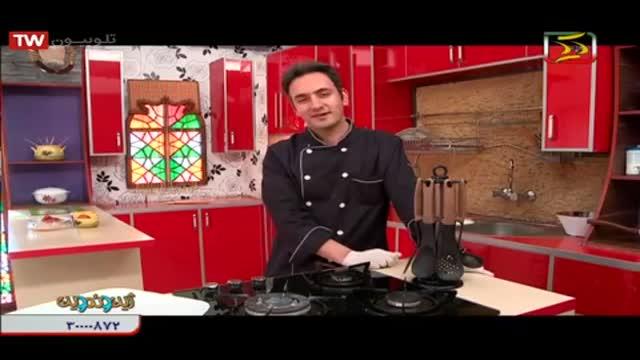 آشپزی به زبان کردی کباب میگو