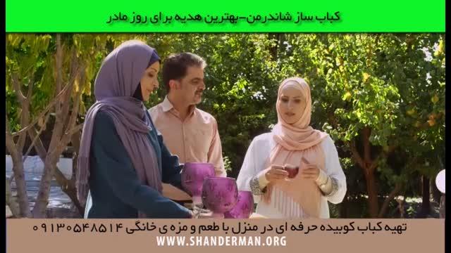 هدیه - کادو مناسب برای تولد مادر شوهر - مادر زن - خواهر شوهر