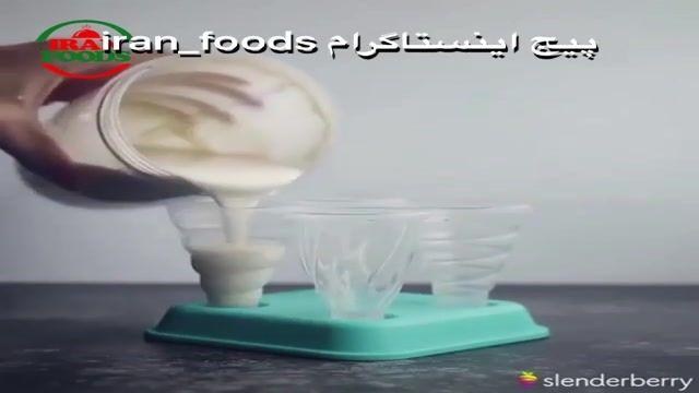 طرز تهیه بستنی قیفی در خانه