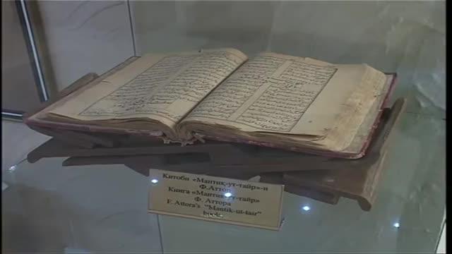 نام خلیج فارس در موزه شهر خجند
