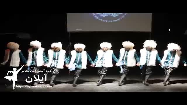 خلاصه حضور گروه رقص آذری آیلان در جمهوری چک و کسب مقام اول