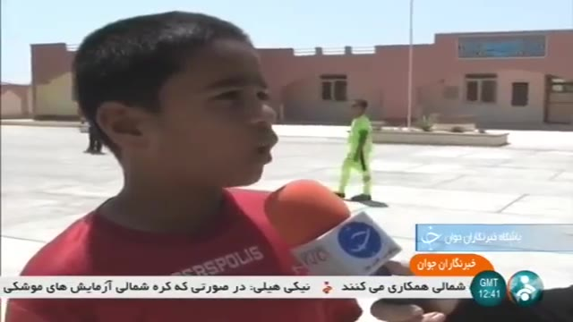 Iran Building Schools in villages, Bandar-e Abbas county مدرسه سازی در روستاهای بندرعباس ایران