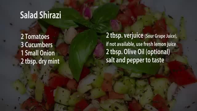 Salad Shirazi | سالاد شیرازی