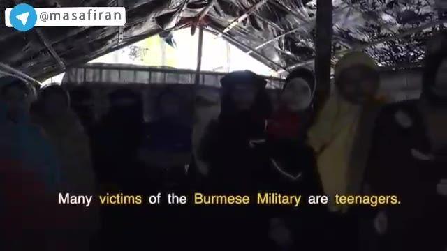 تجاوز به دختران میانمار