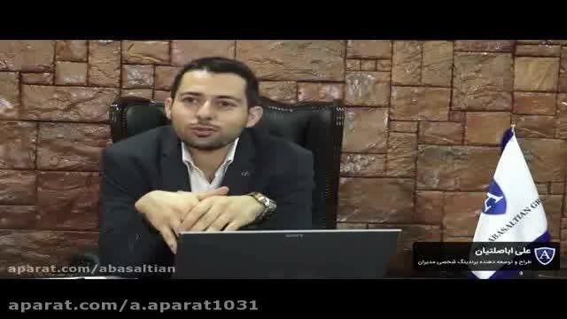 مدیریت اسلامی اخلاق مدیریت در اسلام نظام الحکم و الاداره فی الاسلام اصول مدیریت