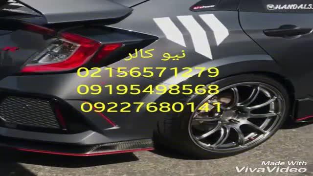 دستگاه هیدروگرافیک02156571279نیوکالر