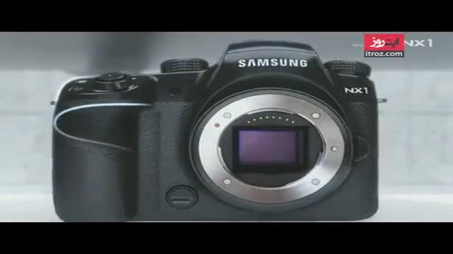 سامسونگ ویدیو فوق العاده دیدنی معرفی دوربین NX1 سامسونگ را منتشر کرد .