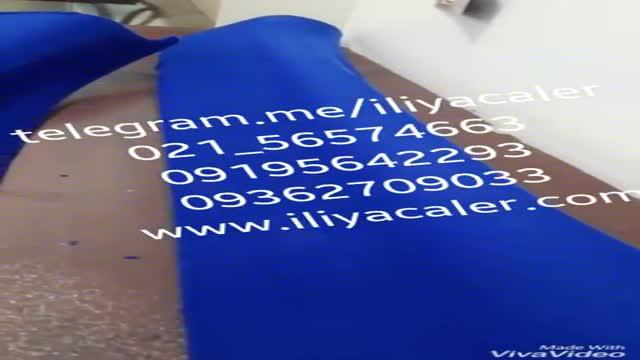 اولین تولیدکننده دستگاه مخمل پاش ایرانی09384086735ایلیاکالر