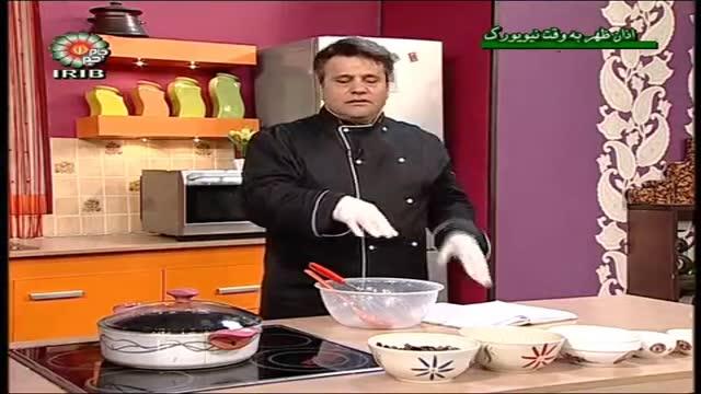 طرز تهیه کوکو بادمجان ویژه ( آقای صادقی)