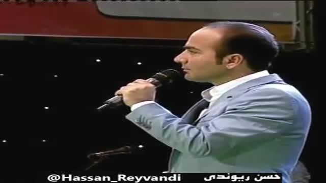 حسن ریوندی : واکنش جالب استاد قمشه ای به تقلید صدایش