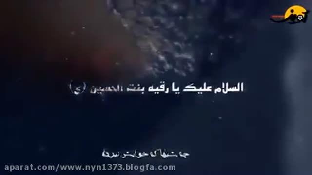 مداحی بسیار زیبا از میثم مطیعی ویژه حضرت رقیه و ماه محرم //فوق العاده زیبا
