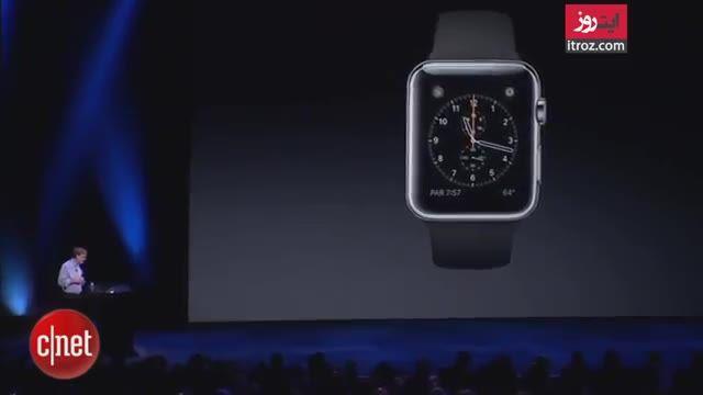 ویدیو رونمایی ساعت هوشمند اپل آی واچ