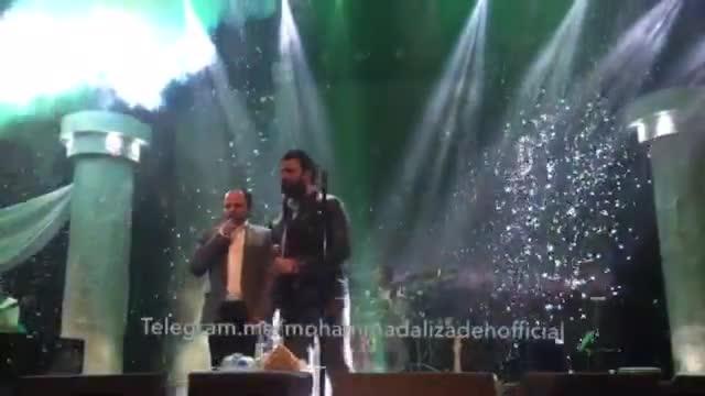 کنسرت محمد علیزاده میشه نگام کنی - Mohammad Alizadeh live in concert mishe negam koni