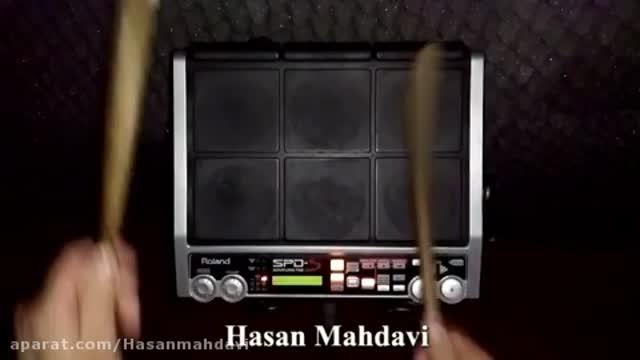 نمونه ریتم پرکاشن Spds آهنگ امید حاجیلی ای داد ای داد ساخته شده توسط حسن مهدوی