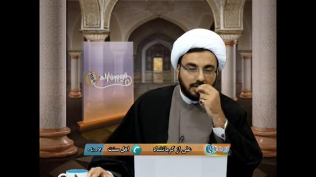آیا علم پیامبر صلی الله علیه وآله فقط منحصر به قرآن است
