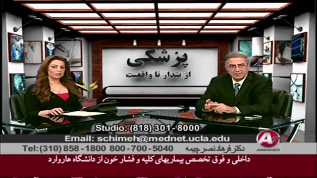 سندرم کارپال تونل دکتر فرهاد نصر چیمه Carpal Tunnel Syndrome Dr Farhad Nasr Chimeh