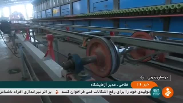 Iran made Tile factory Conveyors manufacturer تولیدکننده تسمه نقاله کارخانه کاشی ایران